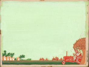 七十年代宣传标语幻灯片手绘设计原稿《建设新农村》