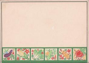 七十年代宣传标语幻灯片手绘设计原稿《蔬菜丰盛》