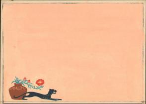 七十年代宣传标语幻灯片手绘设计原稿《虎年吉祥》