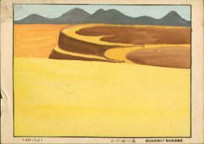 七十年代宣传标语幻灯片手绘设计原稿《沙漠》