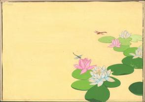 七十年代宣传标语幻灯片手绘设计原稿《荷叶蜻蜓》