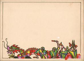 七十年代宣传标语幻灯片手绘设计原稿《舞龙》