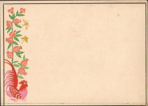 七十年代宣传标语幻灯片手绘设计原稿《鸡年大吉》