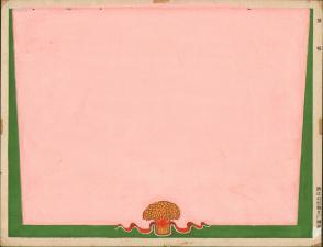 七十年代宣传标语幻灯片手绘设计原稿《丰收》