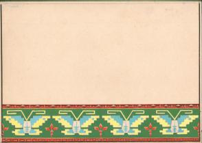 七十年代宣传标语幻灯片手绘设计原稿《蝴蝶》