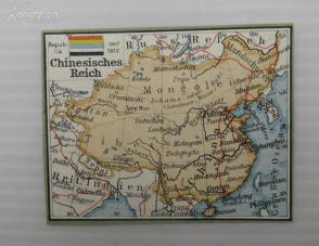 民国初年五色旗中国地图剪纸1张