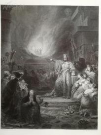 1854年雕塑钢版画《烈火熔炉》(the fiery furnace)---《弗农画廊精选》,34*25厘米--