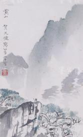 六七十年代木板水印 朵云轩制 贺天健画作《黄山》一件(纸本简轴,尺寸:27*16.3cm,题签处钤印:朵云轩)  HXTX49946