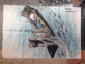 《渔乐图》壬辰春金宝作---原画