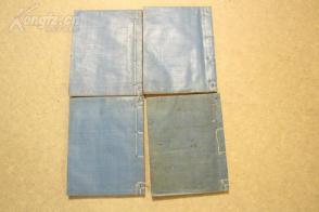 津门近代著名藏书、刻书家--金钺--线装手抄--古籍善本数目4册