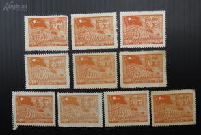 华东人民邮政--进军图邮票面值柒拾圆10张