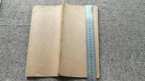 晚清民国 笺纸:复旦大学创始人马相伯   自用日记  原装一册     品佳  稀见