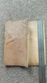 晚清民国 笺纸: 北洪泰  空白原装一册