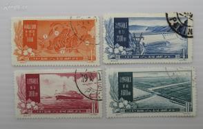 1957年特19 治理黄河邮票4张盖销顺戳全套