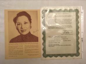 海外回流:蒋宋美龄签名片( 附带美国COA证书)