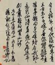 晚清民国时期著名国画家,书法家,篆刻家【吴昌硕】 书法图片