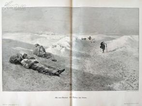 1890年木刻版画《伊斯兰殉教者》(Die Opfer des Islam)---58*40.5厘米--木刻艺术欣赏(8)