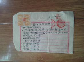 日本文献 稿本  明治19年(相当于清代1886年)物品让渡证    贴印花税票4枚  多章    请识者自鉴