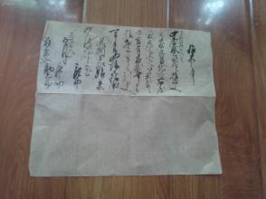 日本文献   稿本  文政7年(相当于清代1824年)始末之事(猜测)       请识者自鉴