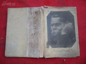 老中医手抄本《验方采集-------外伤科》1970年,1册,88面,长15cm10.5cm,品如图。