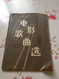 上海出版社出版的《集邮长知识》精装