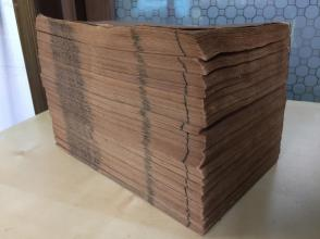 清光绪【说文解字句读,30卷】全20册,线装木刻本