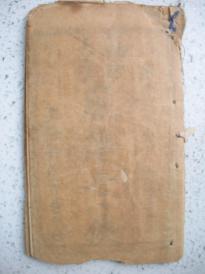 5)民国石印《爻课本》一册