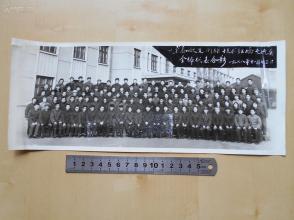 老照片【1978年,山东省激光测距技术经验交流会合影】