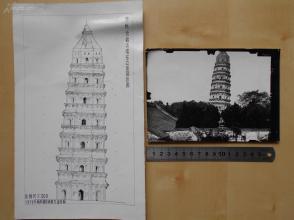 老照片【1979年,苏州云岩寺塔(虎丘塔)东立面测绘照片,实景照片】2张