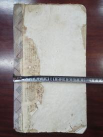 清代三色木刻套印超大开本!!35厘米长,20厘米宽度,无名戏剧画谱,一册全022