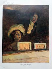1890年彩色平版印刷《剧院包厢》(Theaterloge)---40.5*29厘米--(20)