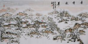 著名画家 孔庆义 雪盖山村