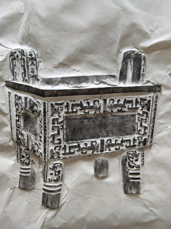 西周青铜器全形拓拓片---青铜鼎拓片