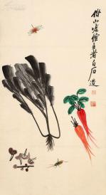 齐白石 手绘 百财萝卜草虫 图