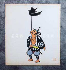 日本手绘画作一件(尺寸26.7*24cm,钤印:木林财政)HXTX67271