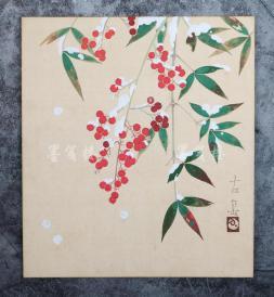 """日本画家 """"古岳""""绢面卡纸画作一件(尺寸26.7*24cm,钤印一枚)HXTX67273"""