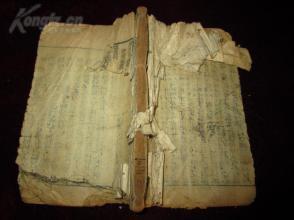 ❤️清代木板小说 四大奇书 第一种卷五 ,六,七共一册有残页