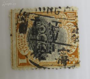 民国宫门邮票面值壹圆销五年十二月十日宁波邮戳