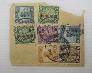 蟠龙邮票,帆船邮票总共7张邮票的剪片销民国二年九月二十上海邮戳(少见)