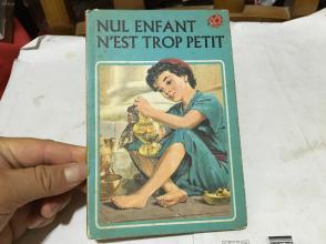nul enfant nest trop petit 德文原版 任何儿童都具有重要的意义