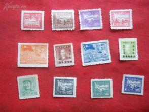 解放初期老邮票12张合拍,品好如图。