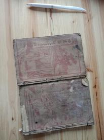 上海广益书局铜版《四书集注,上论,下论》两册全。