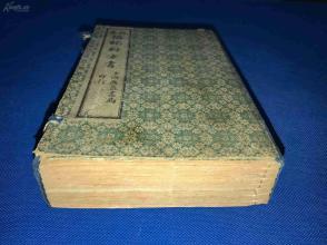 民国    择日之大成 著作  《协纪辨方书》八册36卷全  原函原装  品相上佳   值得收藏