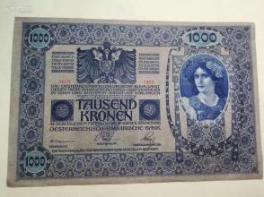 外国纸币大票幅1000元