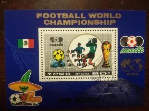 1986世界杯小型张