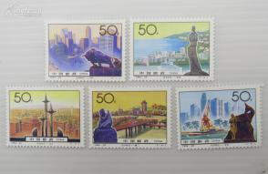 1994年经济特区邮票_1994 20经济特区 J 邮票