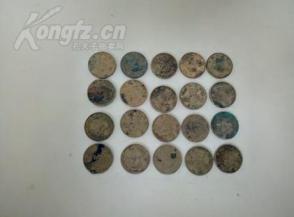 早期5角硬币20枚