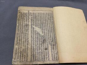 清或民国石印小说  繍像七才子琵琶记 6一68筒子页  一厚册
