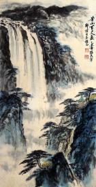 中国画坛巨匠  陈大章  黄山百尺泉
