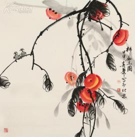 北京出版社副总编辑,北京画院副院长、院长,北京美术家协会副主席,北京文联理事 《刘春华》事事如意